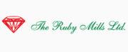 rubymills_logo